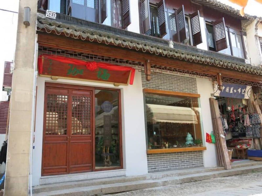 Yiyun Botique Inn Fujia Tongli