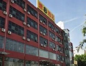 Super 8 Hotel Xian Baqiao Hua Dong Steel Trade City