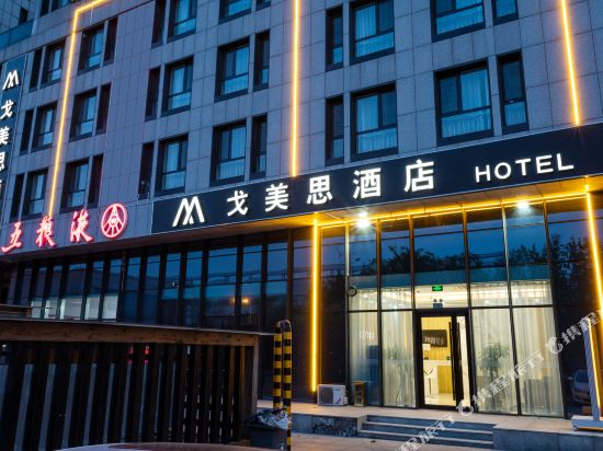 Jinhe Express Hotel