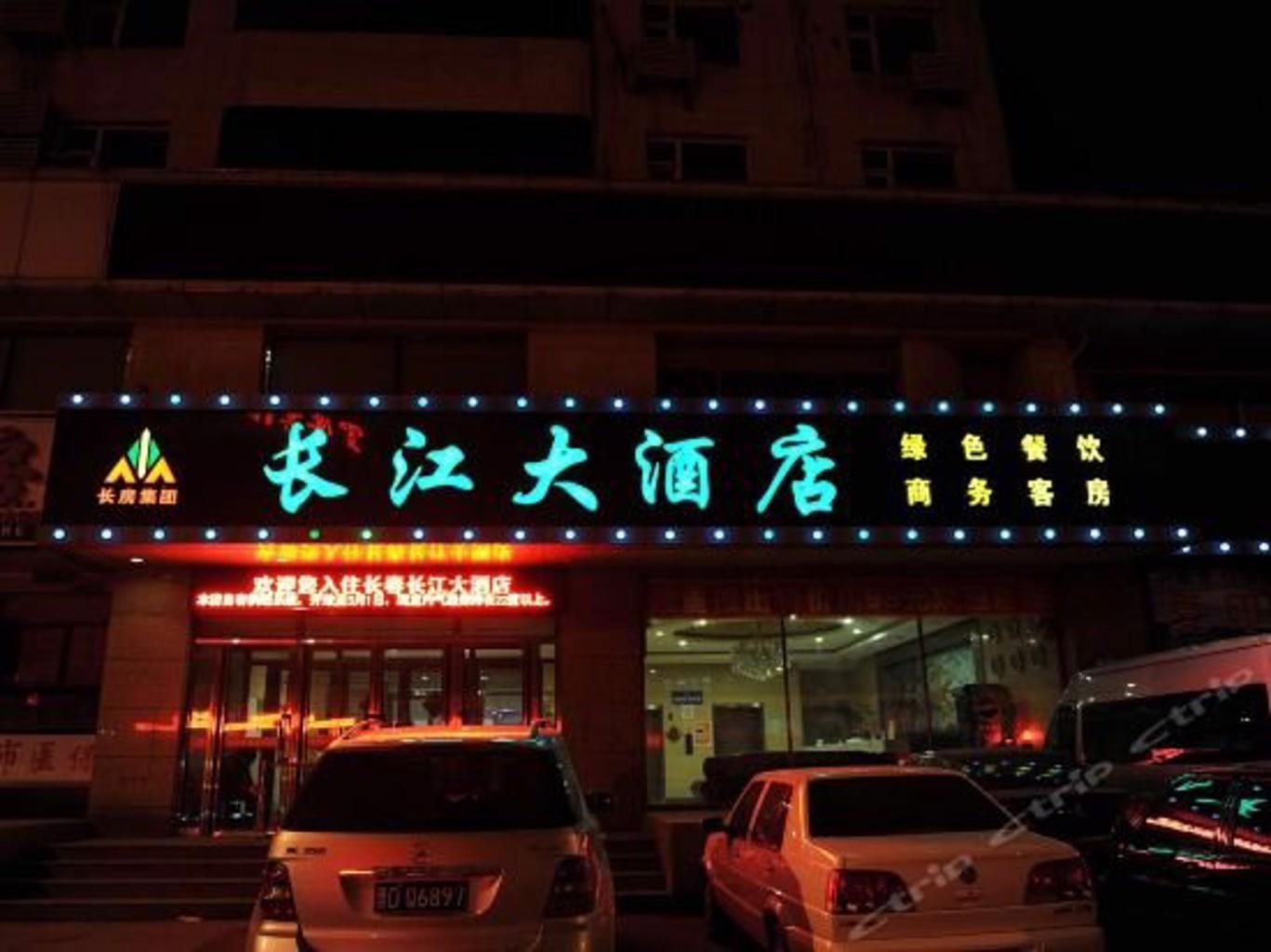 Changjiang Hotel Chagchun