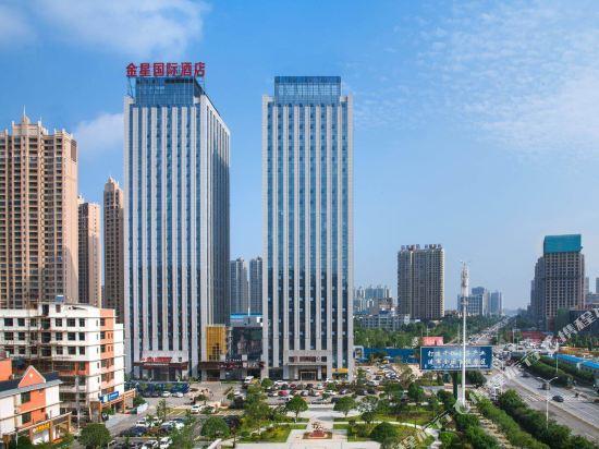Jin Xing International Hotel
