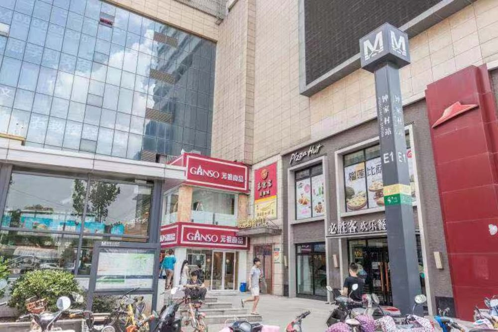 Hanyang Leisure Stay Inn C