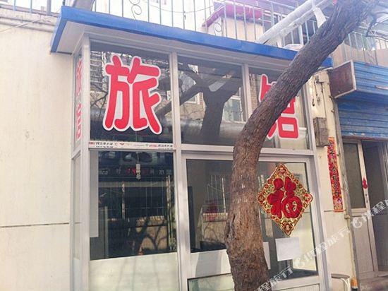 Baoding jintai guest house
