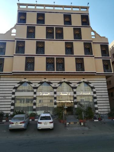 Dallah Jeddah Hotel