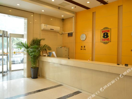Gallery image of Super 8 Shangdi