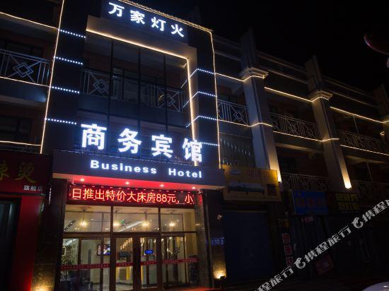 Wanjia Denghuo Express Hotel