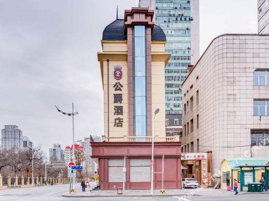 Gongjue Hotel