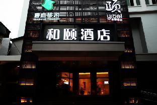 Yitel Xiamen Zhongshan Road