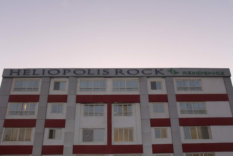 Heliopolis Rock Residence
