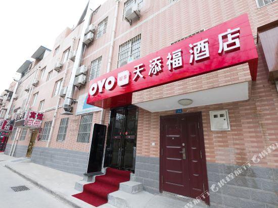 Tian tian fu hotel
