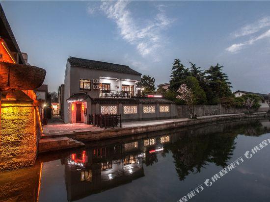 Xitang Jiangnan Spring Scenery Inn