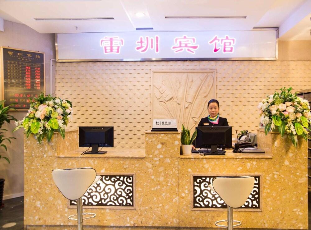 Lei Zhen hotel
