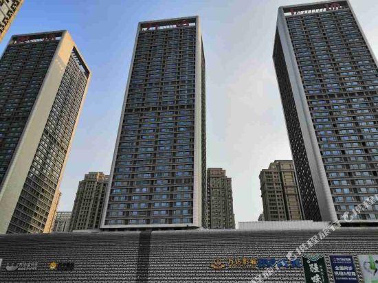 Qixin Xiaoyuan Hostel