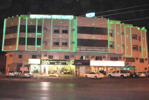 Gallery image of Al Eairy Apartments Al Qunfudhah 2