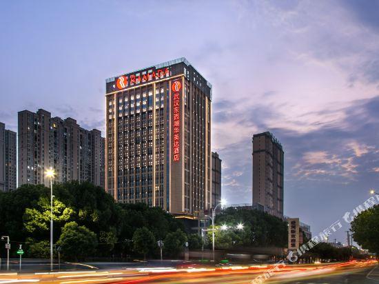 Ramada Wuhan Dongxihu