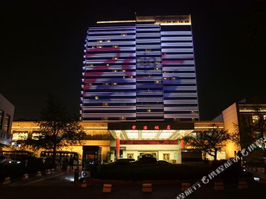 Qingdao Huanghai Hotel