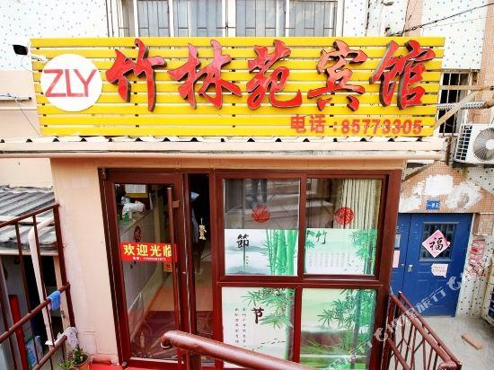 Zhulinyuan Hotel
