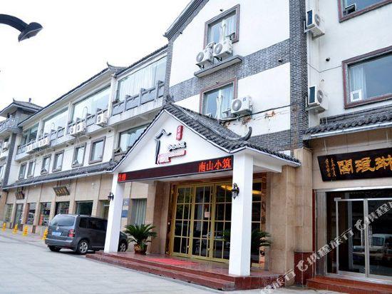 Nanshan Xiaozhu Hotel