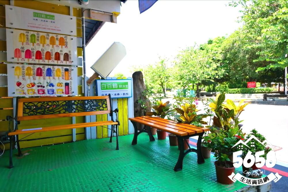 Anping Bailuwan House