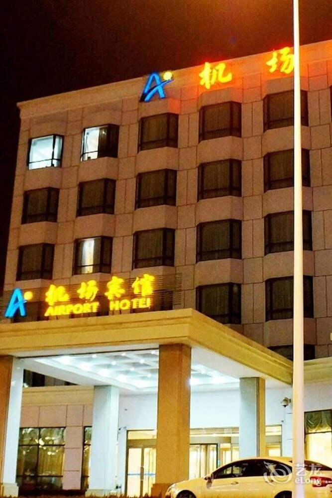 Qingdao Airport Hotel