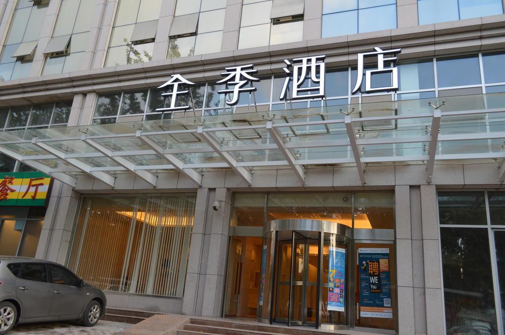 JI Hotel Xi'an Railway Station