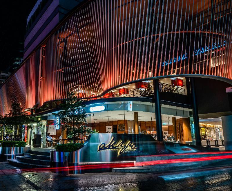 Akyra Thonglor Bangkok Small Luxury Hotels of the World