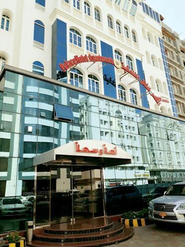 Palace Hotel Apartment