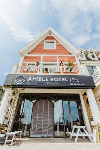 Amble Hotel Dalian