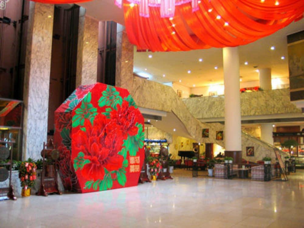 Xian Le Garden Hotel