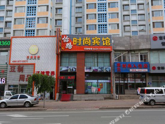 Yilu Hotel