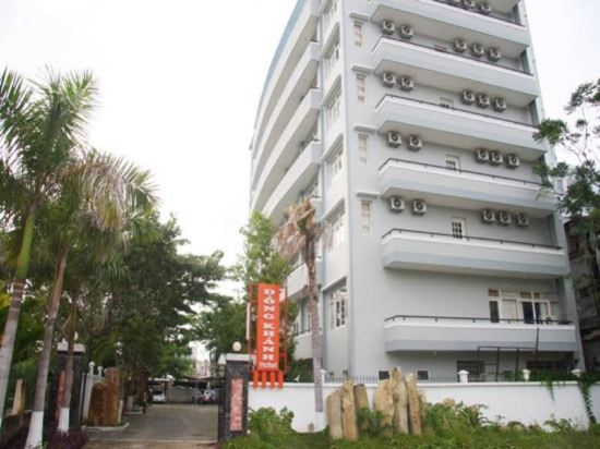 Gallery image of Dong Khanh Hotel