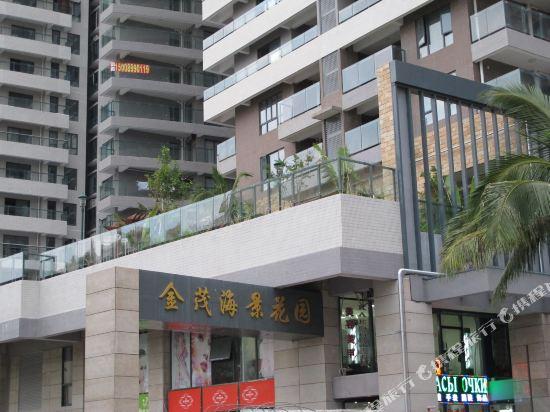 Taiyangyu Seaside Apartment