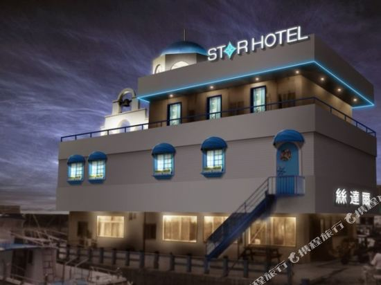 Gallery image of Star Hotel
