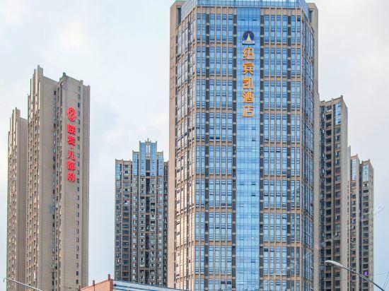 New Beacon Shangju Hotel