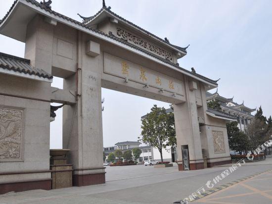 Yunquan Hotel