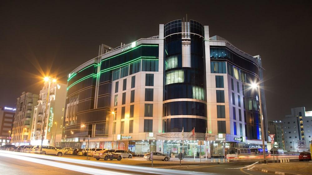 Holiday Inn Dubai Al Barsha