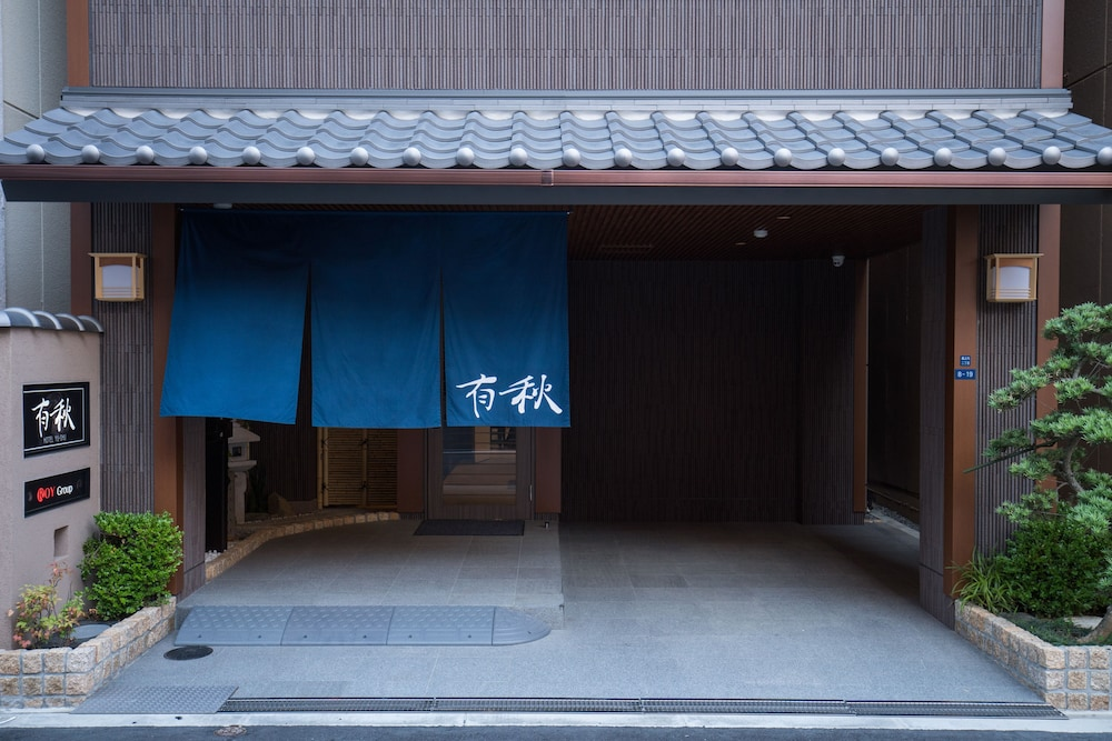 Hotel Yu shu
