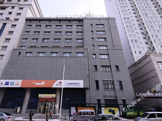 Lavande Hotels
