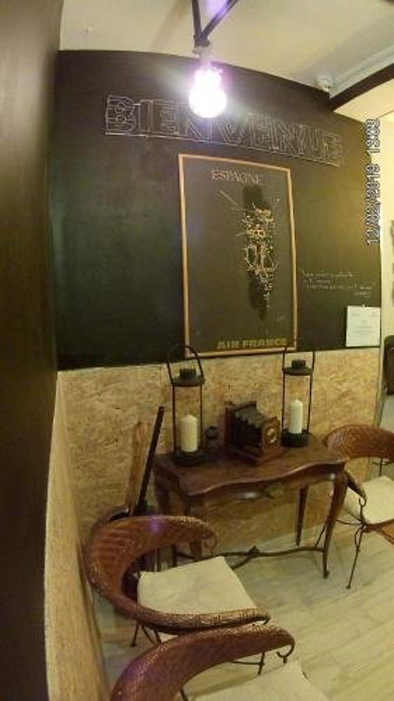 Gallery image of Hostal Hispalense