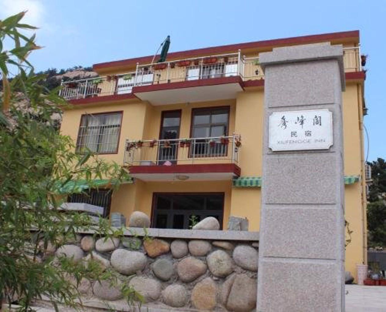 Qingdao Xiufengge Inn