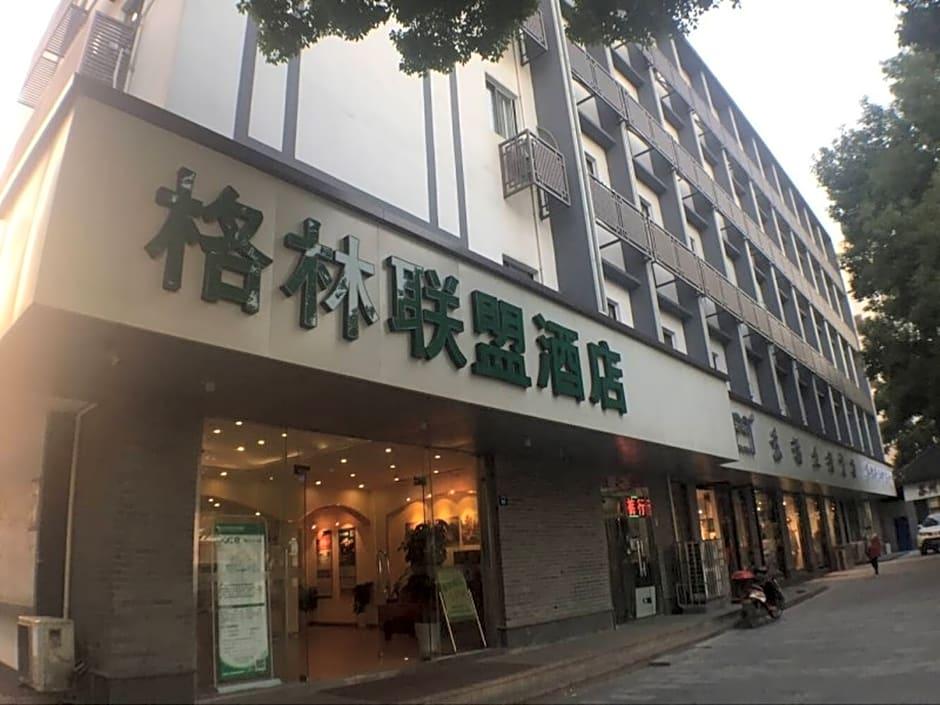 Greentree Alliance Suzhou Guanqian Street Chayuanchang Metro Station Hotel