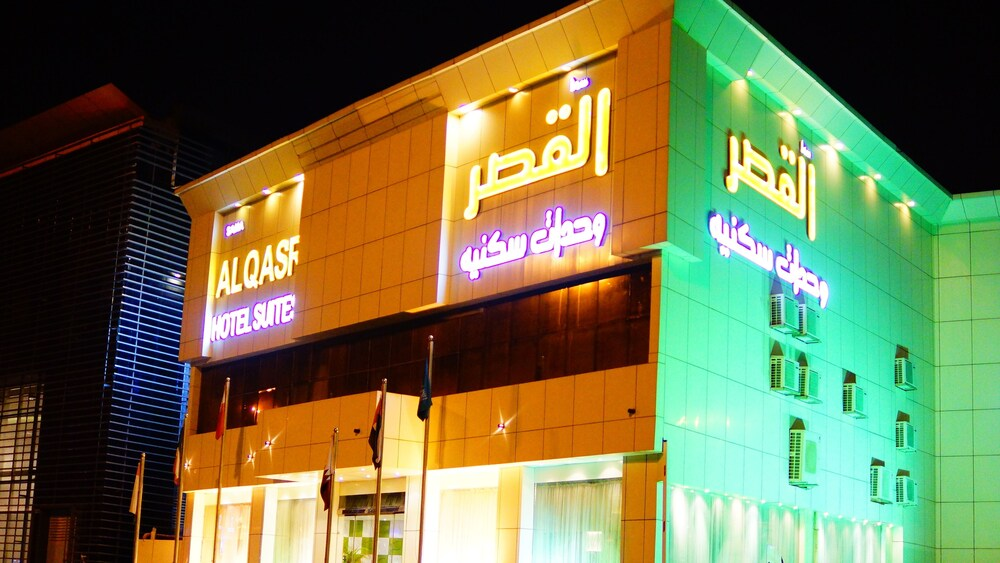 Sama Al Qaser Khories سما القصر خريص