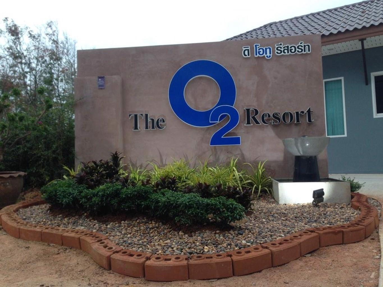 The O2 Resort