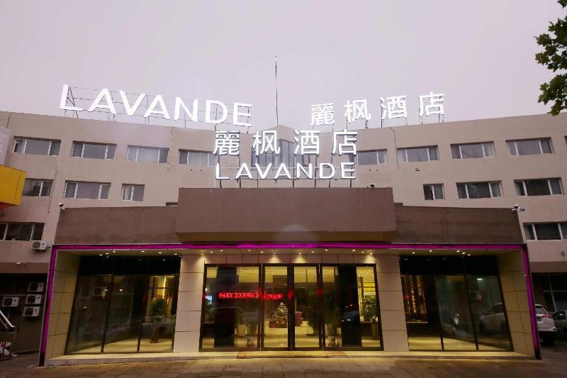 Lavande Hotel Qingdao North Station Siliu South Ro