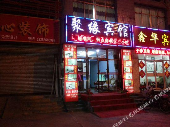 Gallery image of Juyuan Hostel