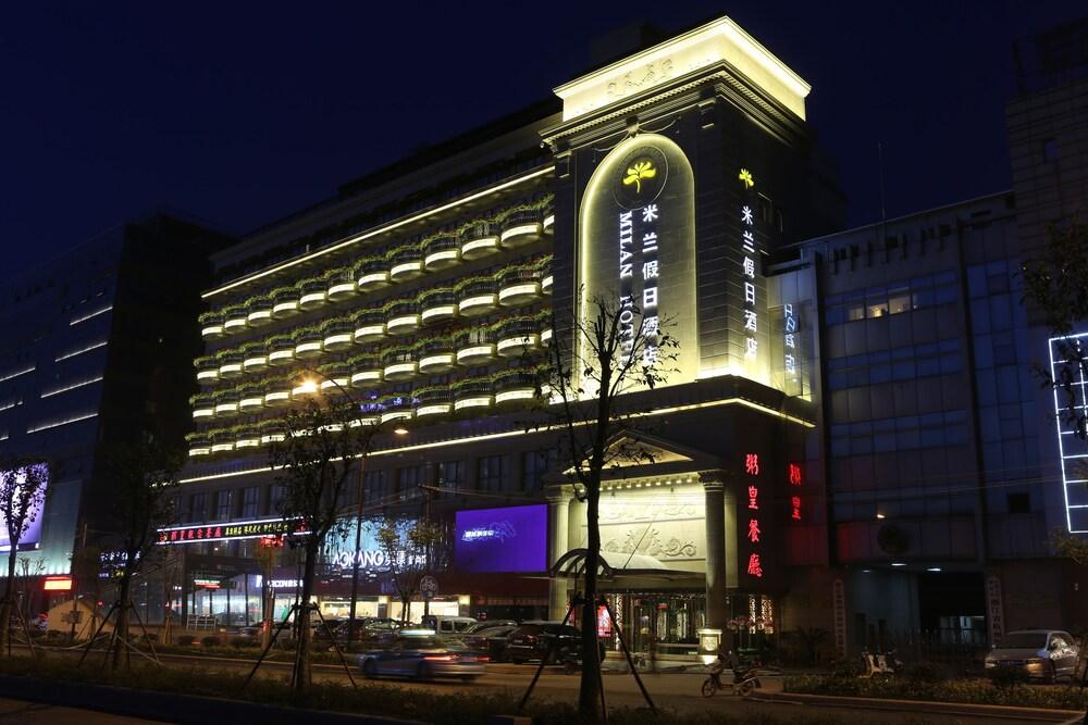 Hangzhou Milan Garden Hotel