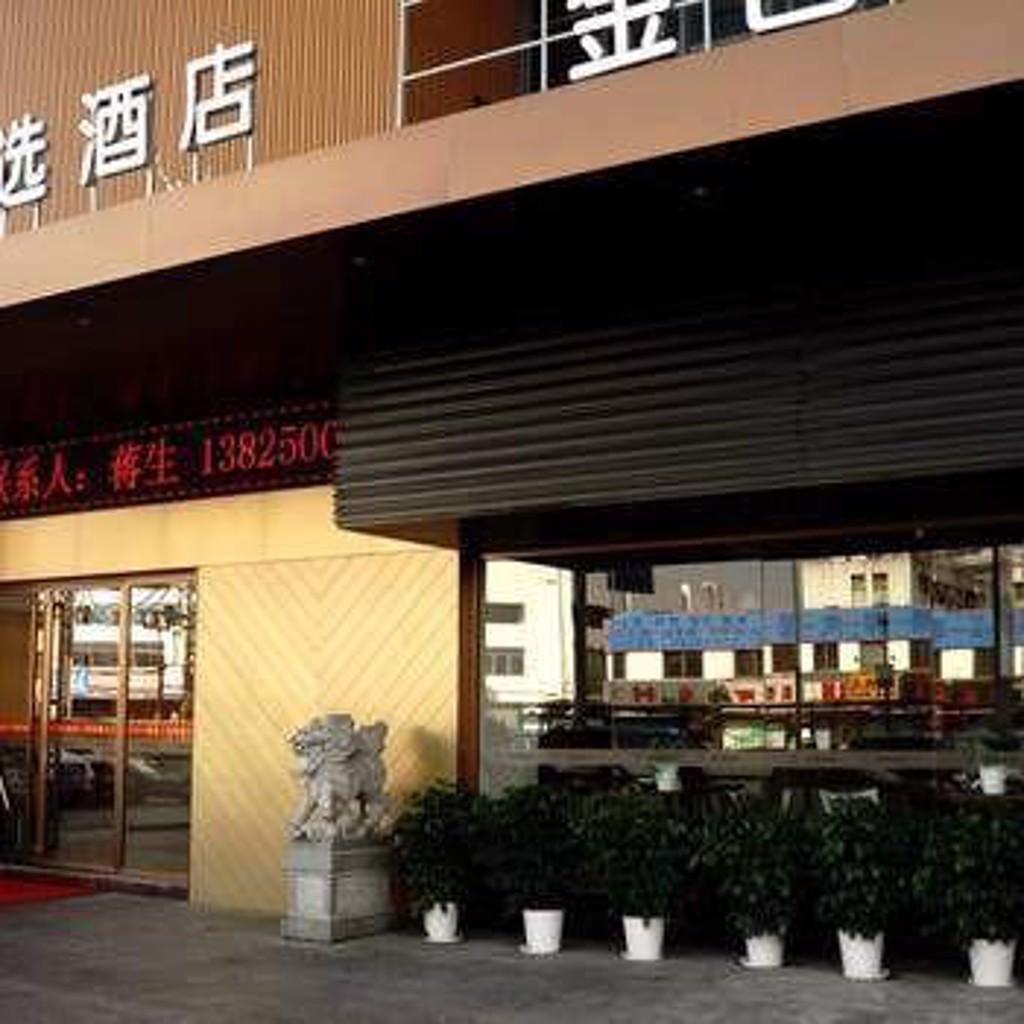 Shenzhen Golden Paris Hotel