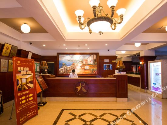 Gallery image of Ruidu Business Hotel