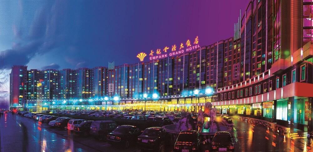 Empark Grand Hotel Zhongguancun