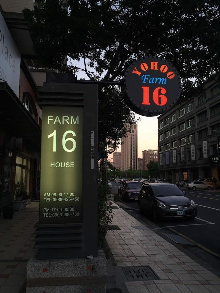 Yohoo Farm 16 House